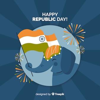 ハッピーインドの共和国の日