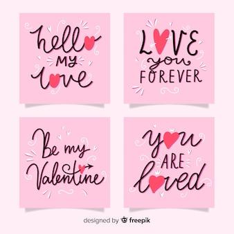 バレンタインデーカードセット