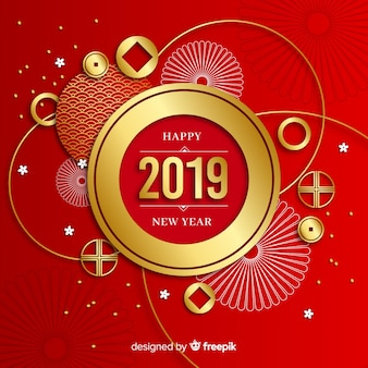 旧正月おめでとう