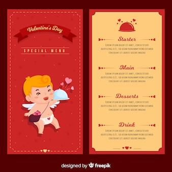 バレンタインデーメニューテンプレート