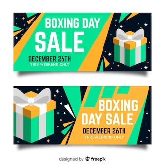 ボクシングの日の販売バナー