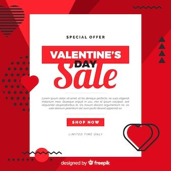 シンプルなバレンタインの販売の背景