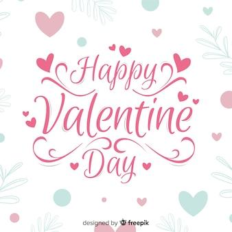 書道のバレンタインの背景
