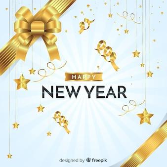 幸せな新年の背景