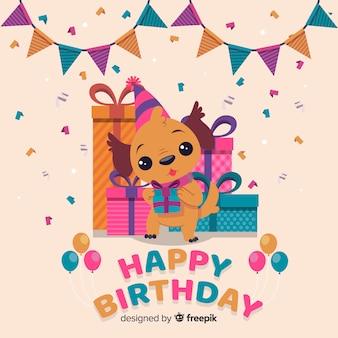 手描き犬の誕生日の背景