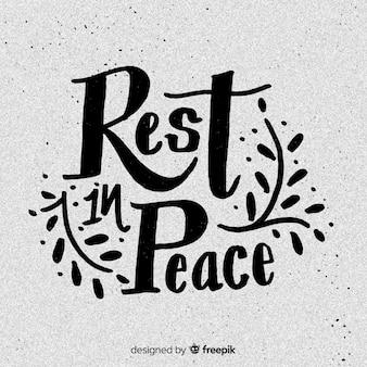 平和レタリングで休む