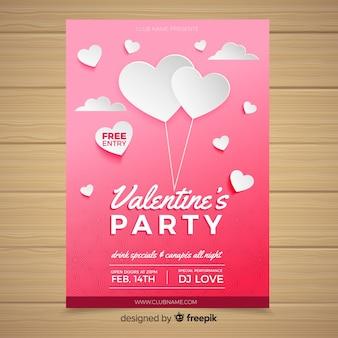 紙バルーンバレンタインパーティポスターテンプレート