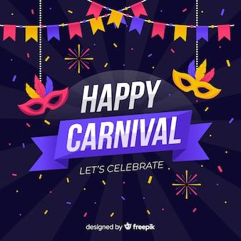 Счастливый карнавал