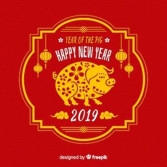 Плоская свинья китайский новый год фон