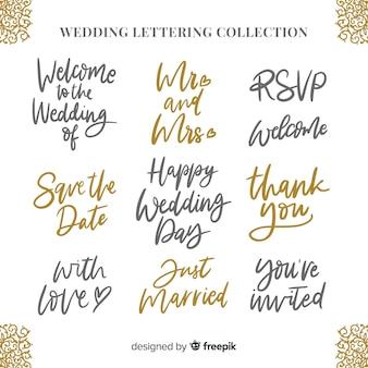 Свадебные надписи