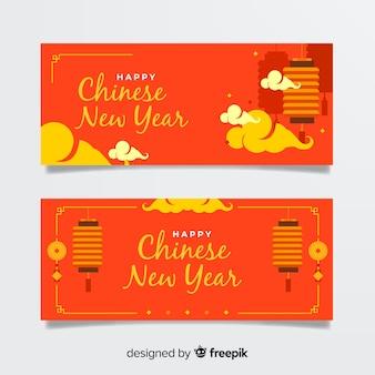 Плоские фонари и облака китайский новый год баннер