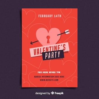 フラットロックバレンタインパーティーのポスター
