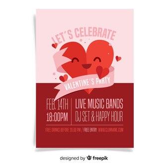 ハートバレンタインパーティーのポスターの笑顔