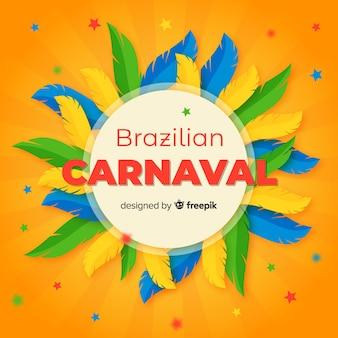 ブラジルのカーニバルの背景