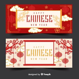 Плоский китайский новый год баннер