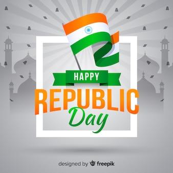 Празднование дня республики с флагом