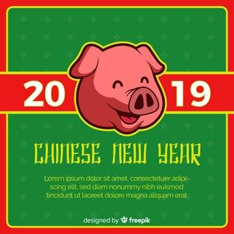 Китайский новый год фон с головой свиньи