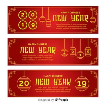 中国の新年のお祝いバナー
