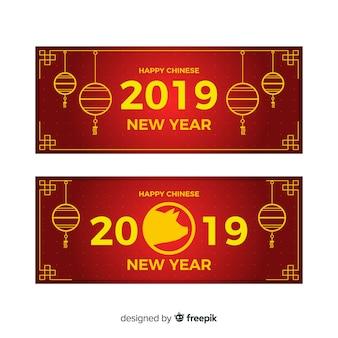豚と中国の新年のお祝いバナー