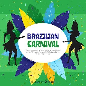フラットブラジルカーニバルの背景
