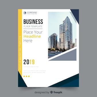 ビジネスパンフレット