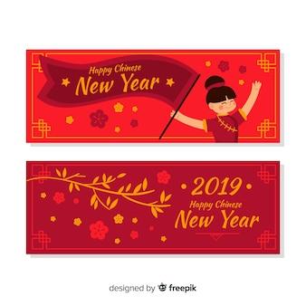 中国の旧正月の旗を持つ少女