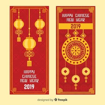 Висячие украшения китайский новый год баннер