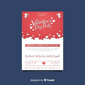 平らなバレンタインパーティーのポスター