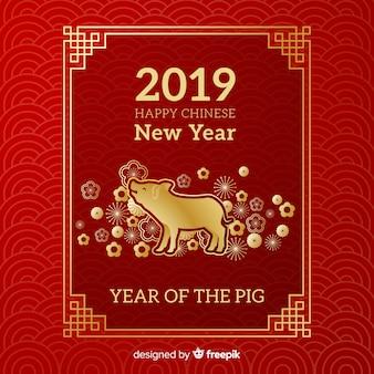エレガントな中国の新年の背景