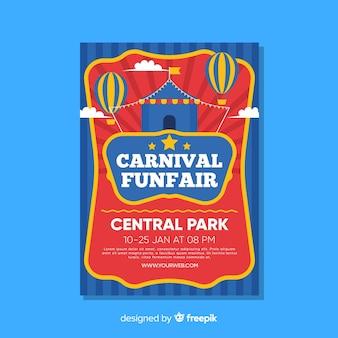Шаблон флаера для карнавальной вечеринки