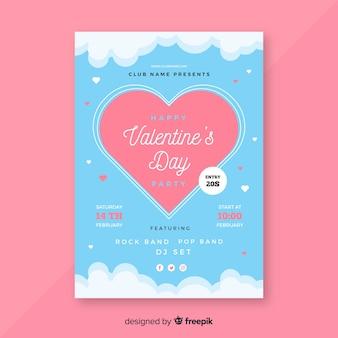 バレンタインパーティーの招待状ポスター