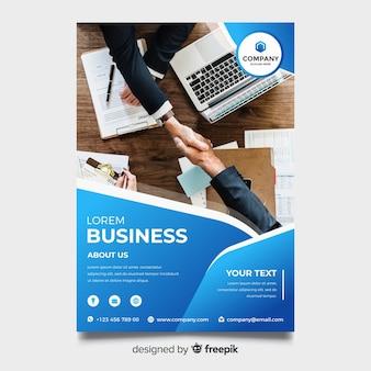 ビジネスパンフレットのテンプレート