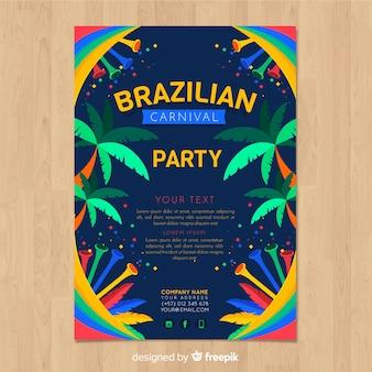 Листовка для бразильского карнавала