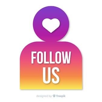 Следуйте за нами