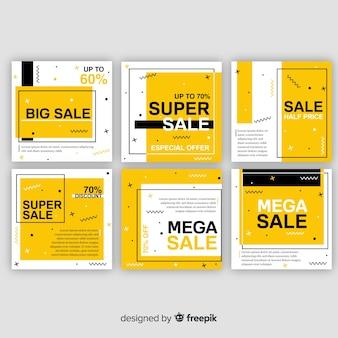 Продажа веб-баннеров