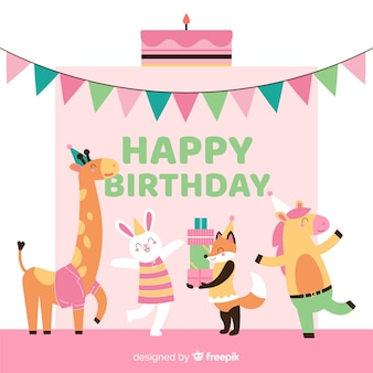 День рождения животных