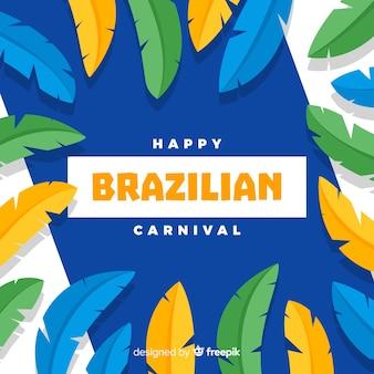 ブラジルのカーニバル