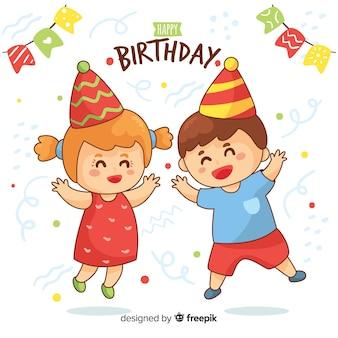 手描きの誕生日の子供たち
