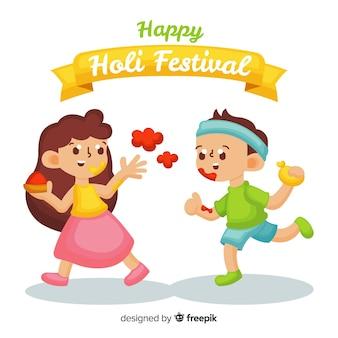 ホーリー祭で楽しんでいる子供たち
