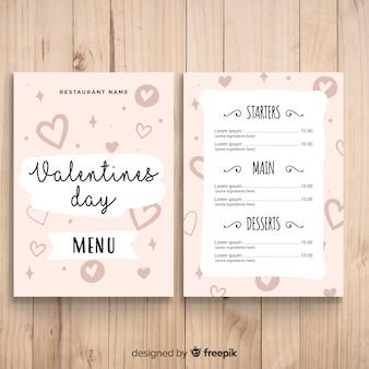 バレンタインメニューテンプレート