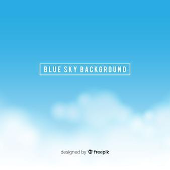 青い空の背景