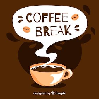 一杯のコーヒーの背景