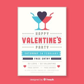 フラットカクテルバレンタインパーティーのポスター