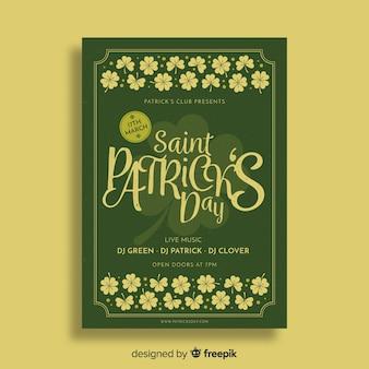 Шаблон флаера дня святого патрика