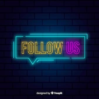 Неон следит за нами