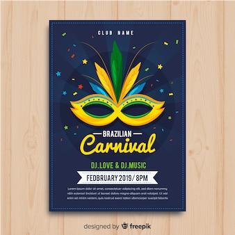 Плоская маска бразильского карнавального плаката