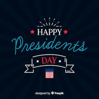 С днем президента