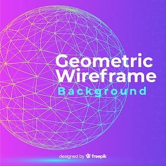 幾何学的なワイヤフレームの背景