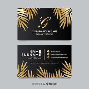 Золотые листья визитка