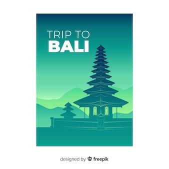 Бали флаер